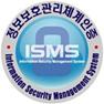 ISMS 인증제도