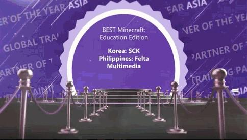 MS APAC Awards 썸네일1.png